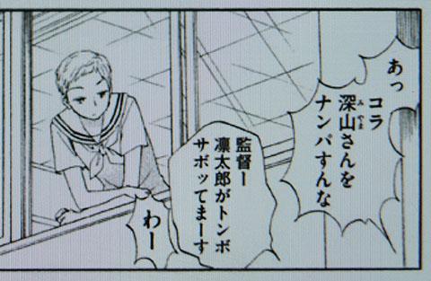 DSC00015.jpg