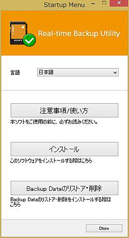 PRO01348.jpg