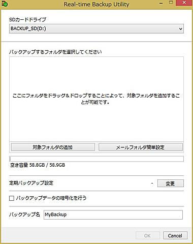 PRO01352.jpg