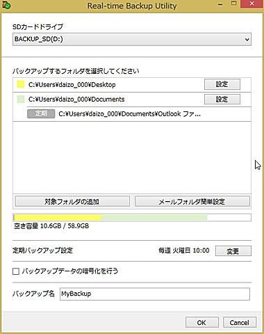 PRO01354.jpg
