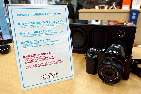 DSC00006.jpg