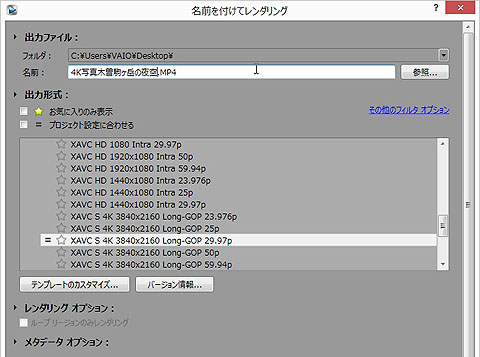 DSC00026.jpg
